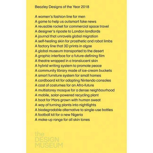 Beazley Designs of the Year 2018 - (Paperback) - image 1 of 1