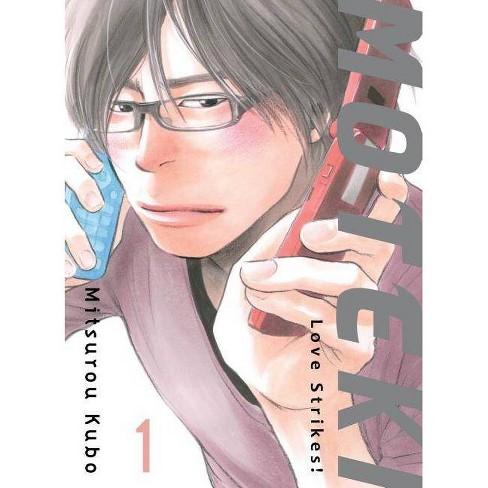 Moteki, 1 - by  Mitsurou Kubo (Paperback) - image 1 of 1