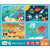 Chuckle & Roar 4pk Jigsaw Puzzles 268pc - image 3 of 4