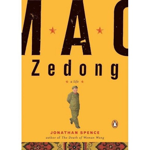 Mao Zedong - by  Jonathan D Spence (Paperback) - image 1 of 1