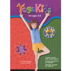 Yoga Kids (DVD)