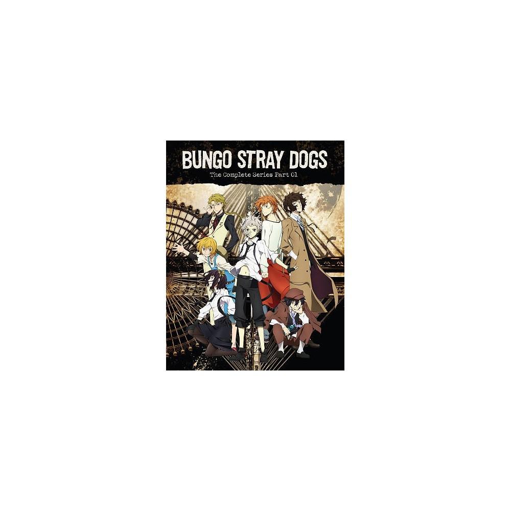 Bungo Stray Dogs:Season One (Bd/Dvd C (Blu-ray)