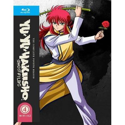 Yu Yu Hakusho: Season 4 (Blu-ray)(2020)