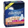 Always Maxi Overnight Pads - Size 4 - image 4 of 4