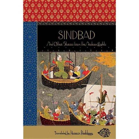 Sindbad - (Paperback) - image 1 of 1