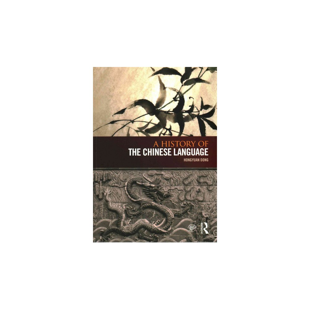 A History of the Chinese Language (Paperback)