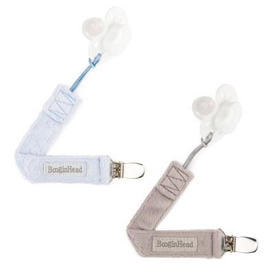BooginHead 2pk PaciGrip Lux Pacifier Holder - Blue