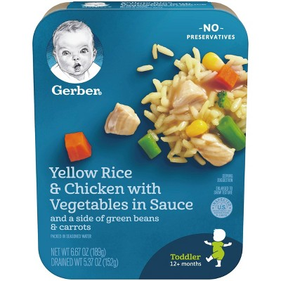 Gerber Toddler Yellow Rice & Chicken with Vegetables in a Sauce - 6.67oz