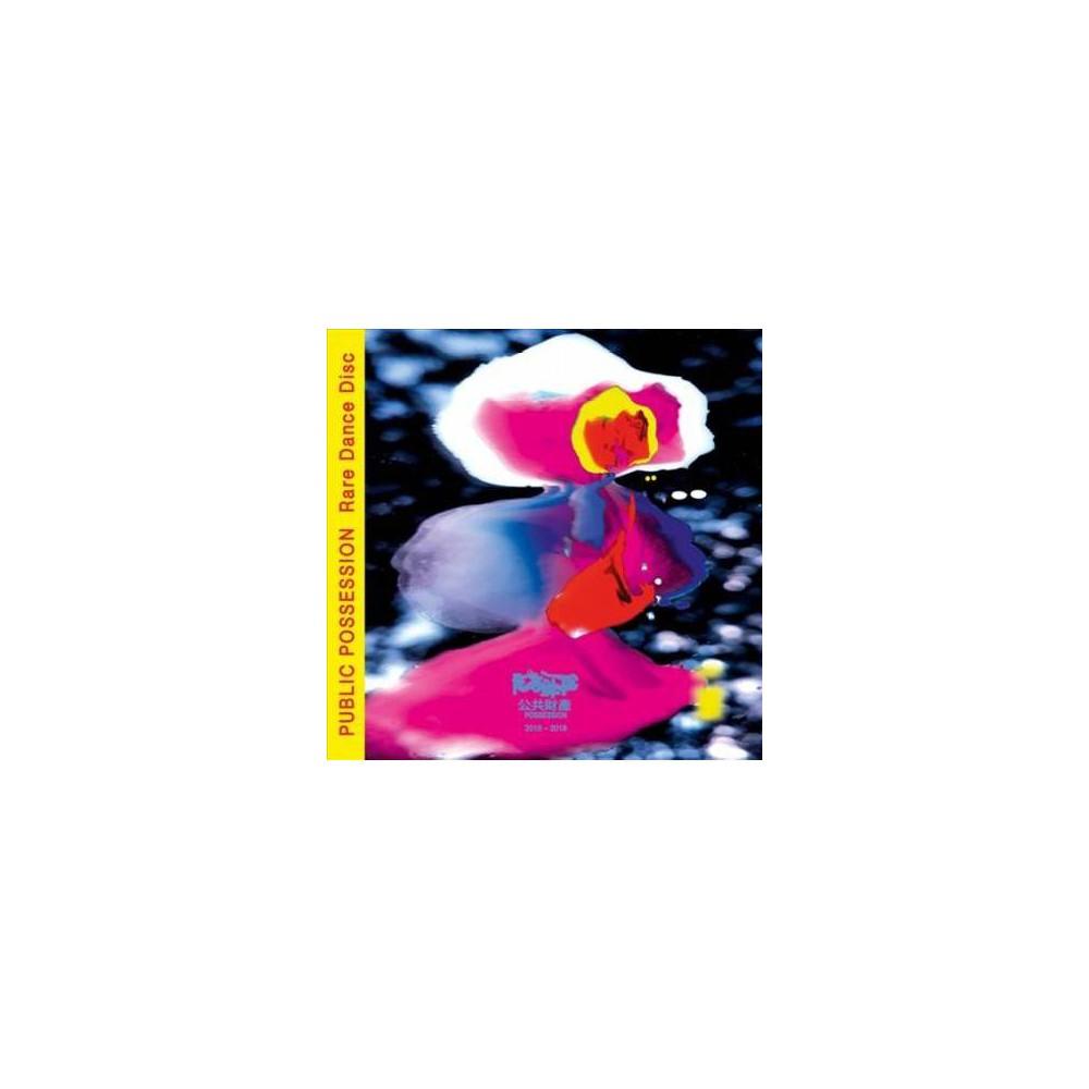 Various - Rare Dance Disc (CD)