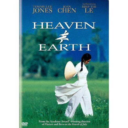 Heaven And Earth (DVD) - image 1 of 1