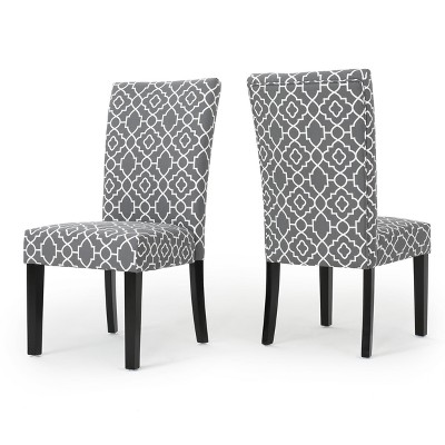 Jami Dining Chair - Grey (Set of 2) - Christopher Knight Home