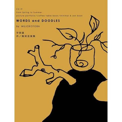 Words and Doodles (Autumn Hardcover) - by  Mujokotoba - image 1 of 1