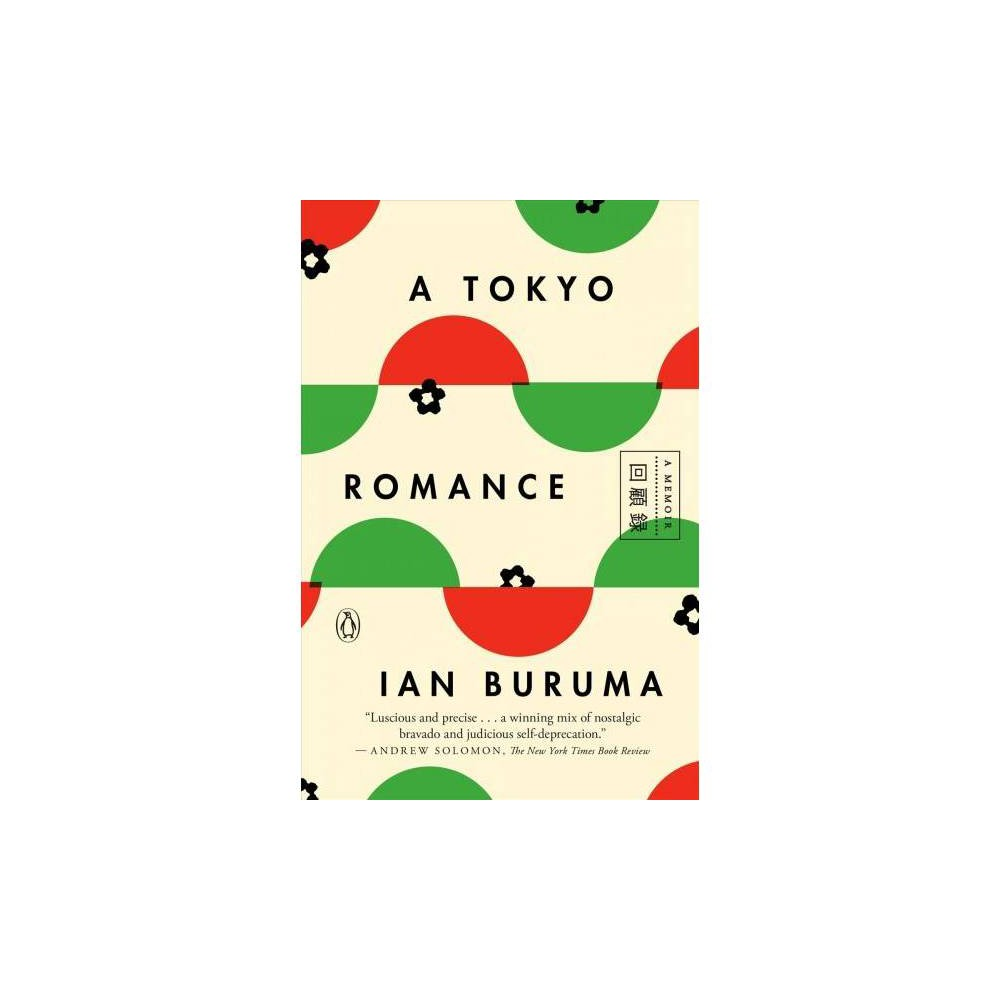 Tokyo Romance - Reprint by Ian Buruma (Paperback)