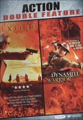 Exiled / Dynamite Warrior (DVD)(2010)
