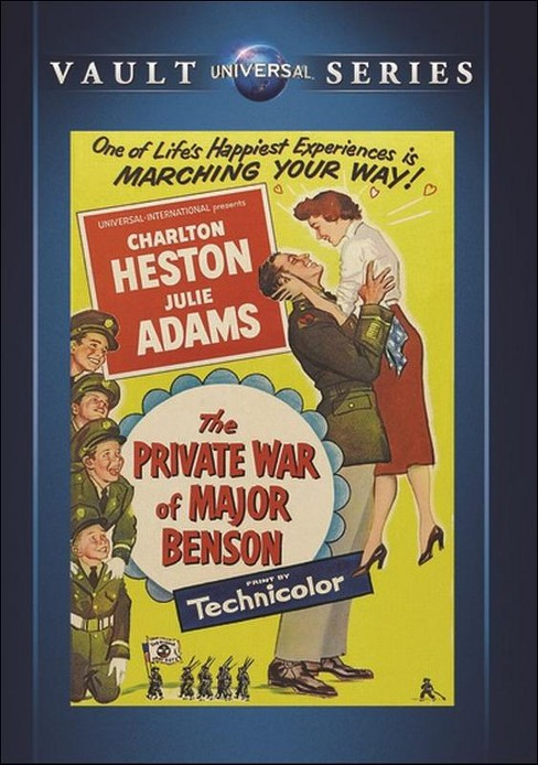 Private war of major benson (DVD) - image 1 of 1