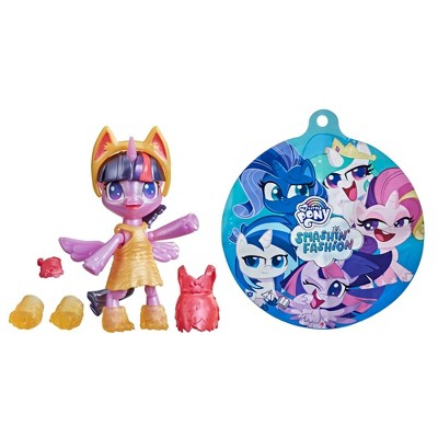 My Little Pony Smashin' Fashion - Twilight Sparkle Figure