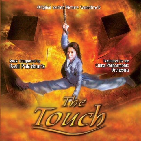 Basil Poledouris - The Touch (CD) - image 1 of 1