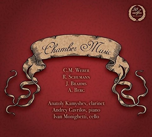 Various - Chamber music (CD) - image 1 of 1
