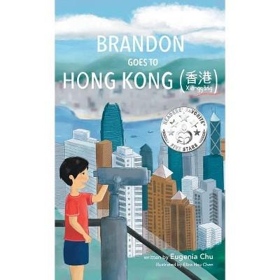 Brandon Goes to Hong Kong (Xiānggǎng 香港) - by  Eugenia Chu (Hardcover)