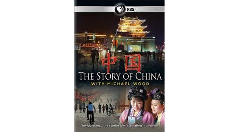 Story Of China With Michael Wood (DVD) - image 1 of 1