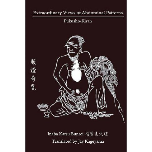 Extraordinary Views of Abdominal Patterns - by  Inaba Bunrei (Paperback) - image 1 of 1