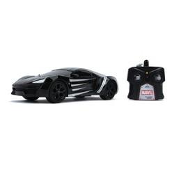 Jada Toys Marvel Avengers Black Panther RC W Motors Lykan HyperSport Remote Control Vehicle 1:16 Scale Primer Black