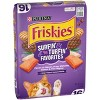 Purina® Friskies Surfin' & Turfin' Favorites Dry Cat Food - image 4 of 4