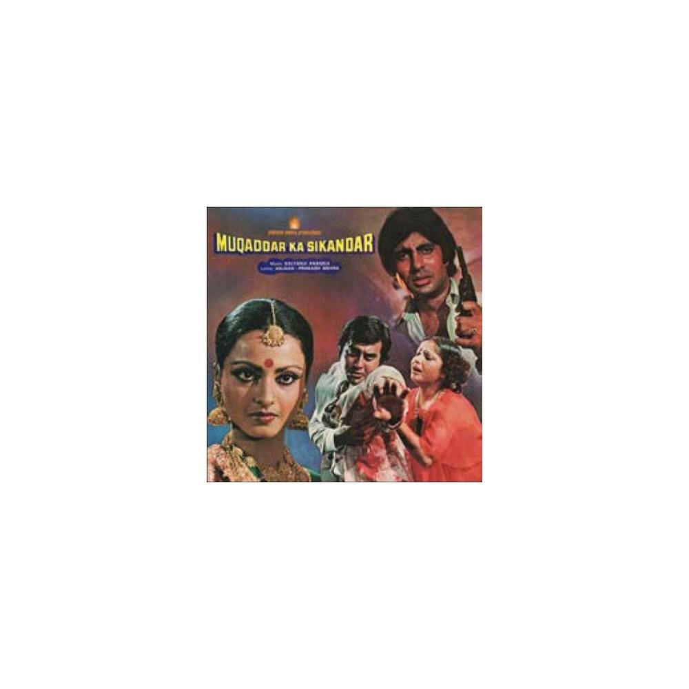 Kalyanji Anandji - Muqaddar Ka Sikandar (CD)
