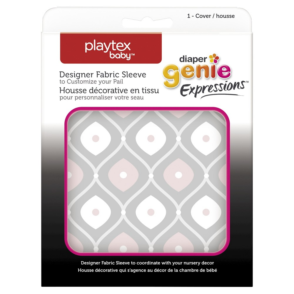 Diaper Genie Fabric Cover - Pink & Gray