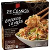 P.F. Chang's Frozen Chicken Lo Mein Bowl - 11oz - image 2 of 3