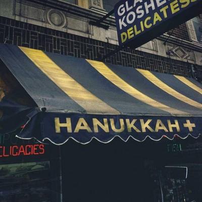 Various Artists - Hanukkah+ (CD)