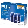 PUR Pitcher Replacement Filter 3pk - image 2 of 4