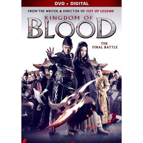 Kingdom of Blood (DVD) - image 1 of 1