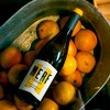 Merf Chardonnay White Wine - 750ml Bottle - image 2 of 4