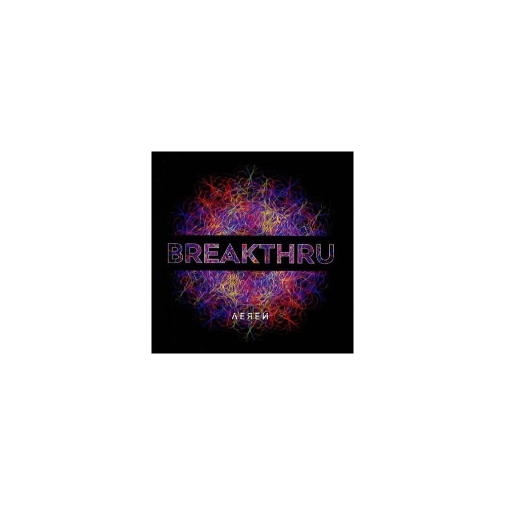 Aeren - Breakthru (CD), Pop Music