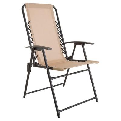Suspension Folding Chair - Beige - Pure Garden