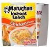 Maruchan Chicken Ramen Noodle Soup Cup - 2.25oz - image 3 of 3