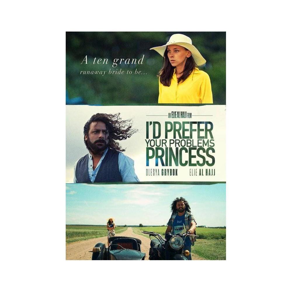 Id Prefer Your Problems Princess (DVD) Top