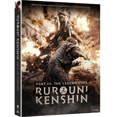 Rurouni Kenshin:Legend Ends Part Iii (DVD) - image 1 of 1