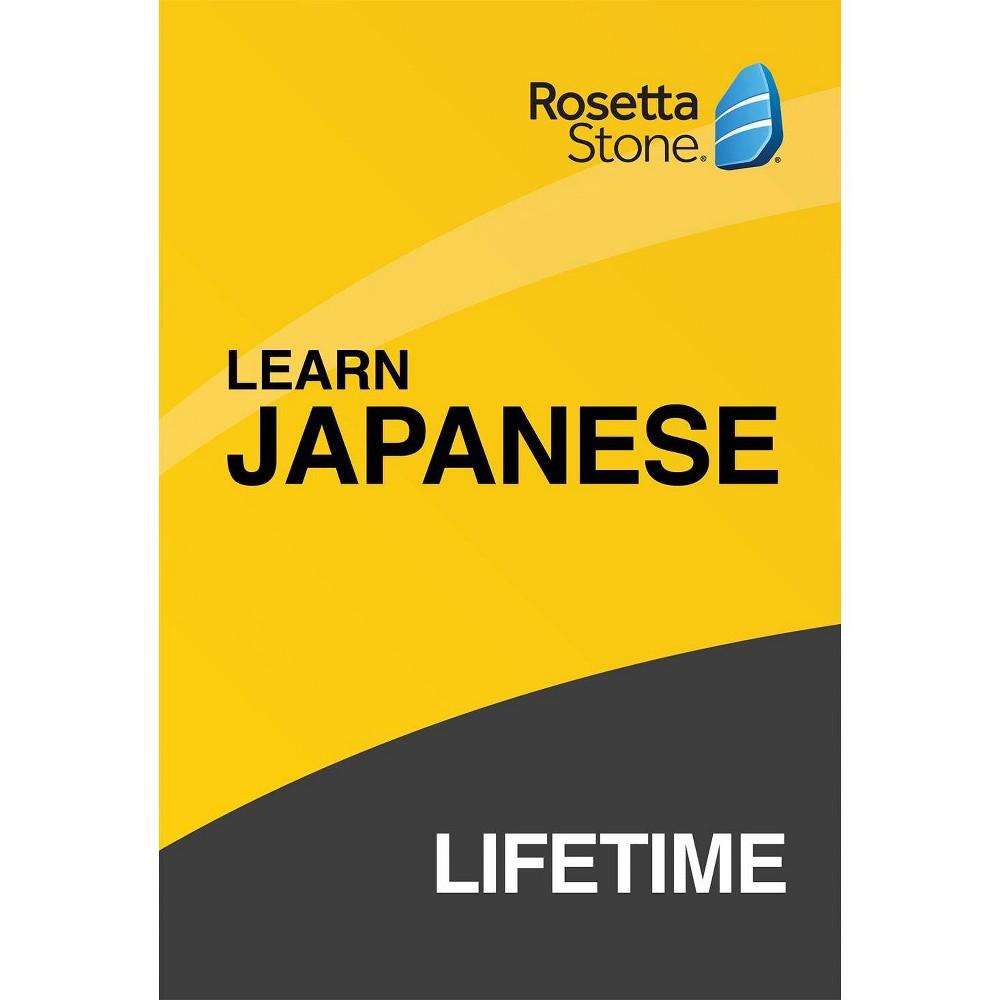 Rosetta Stone Lifetime Japanese was $299.0 now $199.0 (33.0% off)