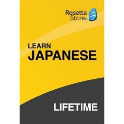 Rosetta Stone Lifetime Japanese