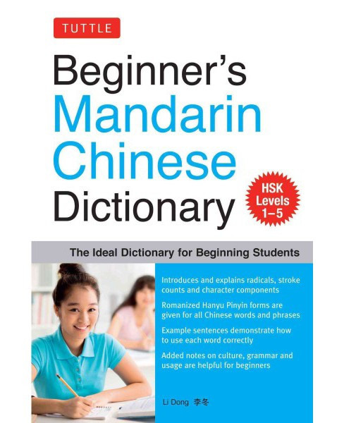 Beginner's Mandarin Chinese Dictionary : The Ideal Dictionary for Beginning Students: HSK Levels 1-5 - image 1 of 1