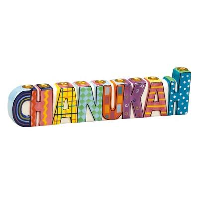 "Rite Lite 11"" Hanukkah ""CHANUKAH"" Hand Painted Ceramic Menorah - Blue/Pink"