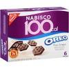 Oreo Thin Crisps Baked Chocolate Wafer Snacks 100 Calories - 0.81oz/6ct - image 2 of 3