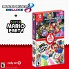 Mario Kart 8 Deluxe + Super Mario Party Double Pack - Nintendo Switch - image 3 of 4