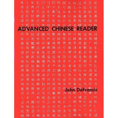Advanced Chinese Reader - (Yale Language S) by  John DeFrancis & Chia-Yee Teng & Chih-Sheng Yung (Paperback)