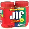 Jif Creamy Peanut Butter Twin Pack - 80oz - image 4 of 4