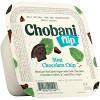 Chobani Flip Mint Chocolate Chip Low Fat Greek Yogurt - 5.3oz - image 3 of 3