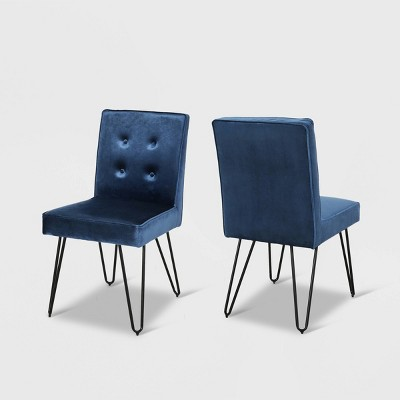 Set of 2 Carlstad Glam Tufted Velvet Dining Chairs - Christopher Knight Home
