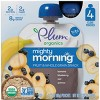 Plum Organics Mighty Morning Organic Baby Food, Banana, Blueberry, Oat, Quinoa - 3.17oz (Pack of 4) - image 4 of 4
